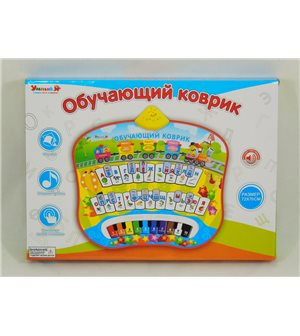 """Коврик ZYE-E 0039 """"Умный Я"""""""