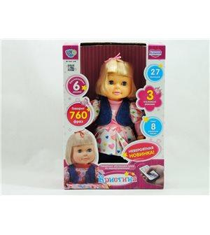 """Кукла """"Кристина"""" M 1447 U/R"""