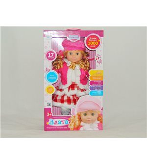 "Кукла ""Злата"" M 1254 U/R"