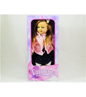 "Кукла 1048052 RMY 041 ""Танюша"""