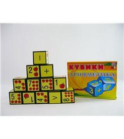 """Кубик """"Арифметика"""" 0243"""