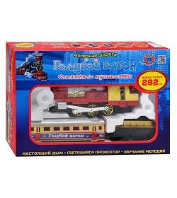 """Железная дорога 70155 (614) """"Голубой вагон"""", муз, свет, дым"""