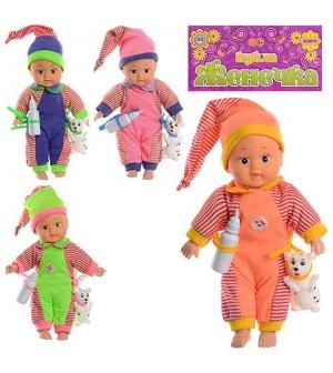 """Кукла HU 9008 """"Женечка"""", в кульке"""