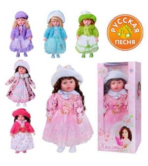 """Кукла """"Красотка"""" M 0409"""