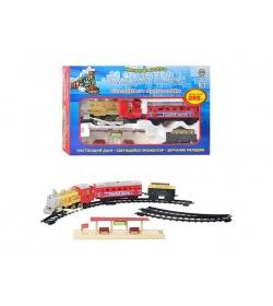 """Железная дорога 7013 (609) """"Голубой вагон"""", в кор-ке"""