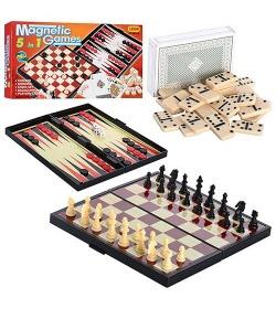 Шахматы 9841 A