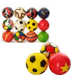 Мяч детский фомовый MS 0262 3 дюйма, 12 шт в кульке