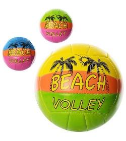 Мяч волейбольный EV 3205