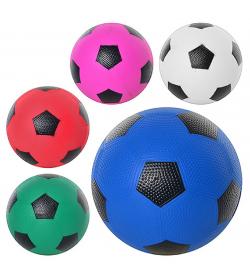 Мяч детский MS 0019 размер 8,5 дюймов, футбольный