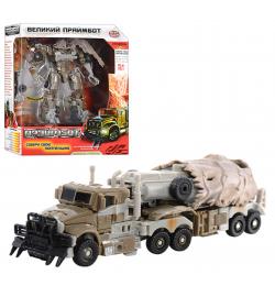"""Трансформер H 604/8110 """"Праймбот"""", робот 17 см - трейлер (военный), в кор-ке"""