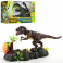 Динозавр 6699 звук, свет, в кор-ке