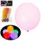 Шарики надувные MK 0389 со светом, в кульке