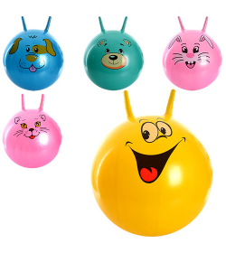 Мяч для фитнеса MS 0479 с рожками, 45 см, в кульке