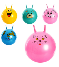 Мяч для фитнеса MS 0480 с рожками, 55 см, в кульке