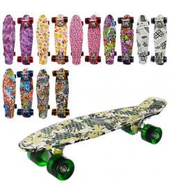 Скейт MS 0748-2 пенни