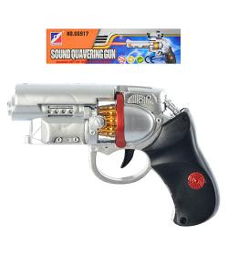 Пистолет 06918 в кульке