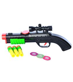 Пистолет HD 689-1 в кульке