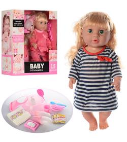 Кукла 30803-C3-C5 в коробке