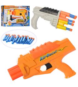 Пистолет FX 5028 в коробке
