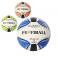 Мяч волейбольный 1105ABC (30шт)