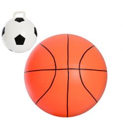 Мяч детский MS 0945 (48шт)