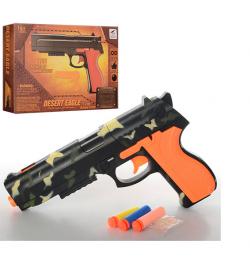 Пистолет 66847 (48шт) 23,5-15,5-3,5см, водяные пули, мягк.пули-присоски 3шт, в кор-ке,25-16-4см