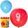 Шарики надувные MK 0695-1 (25шт) в кульке