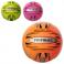 Мяч волейбольный  1101ABC (30шт) PROFIBALL