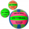 Мяч волейбольный 1106ABC (30шт)