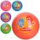 Мяч детский MS 0951 ФК
