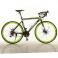 Велосипед 28д. E51ROAD 700C-2 (1шт/ящ) черно-зелен