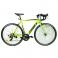 Велосипед 28д. G53CITY A700C 3.1 (1шт/ящ) салатовый