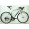 Велосипед 28д. G53CITY A700C 3.3H (1шт/ящ) бело-красный