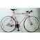 Велосипед 28д. G56JOLLY S700C-4H (1шт/ящ) розовый