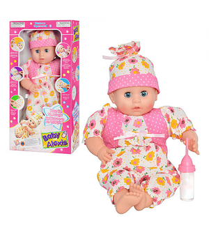 "Кукла ""Алекс"" 1763 В-1"