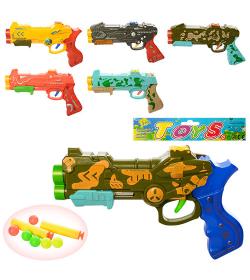 Пистолет 159-14-15