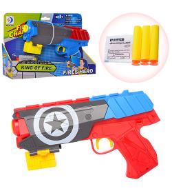 Пистолет RD8836-M-8850