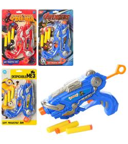 Пистолет Q01-1-2-3-4