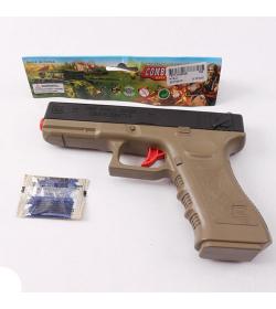 Пистолет H12-2