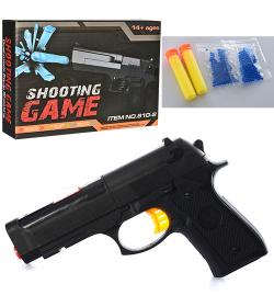 Пистолет 810-1-2