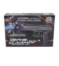 Пистолет H13