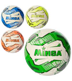 Мяч футбольный MS 1245