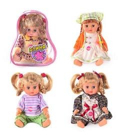 JT Кукла АЛИНА 5063-64-58-65 в рюкзаке