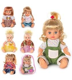 JT Кукла АЛИНА 5251-52-53-54-55-56 разговаривает, в рюкзаке
