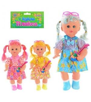 HU Кукла 163 BV Плакса, в кульке