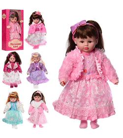 Кукла M 3505 Маленькая пани