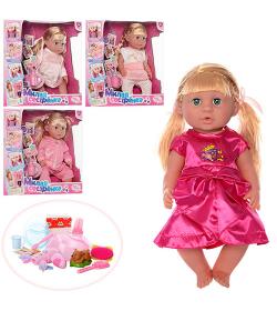 Кукла R 317003-14-D16-E5-E7