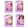 Кукла R 317006-15-B18-C17-D5
