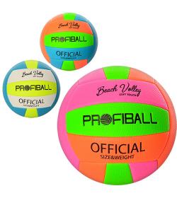 Мяч волейбольный EN 3256