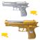 Пистолет 007 на пульках